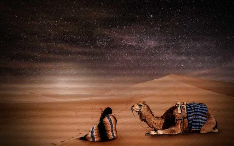 Nemadi - Η πιο μυστηριώδης φυλή της Σαχάρας…