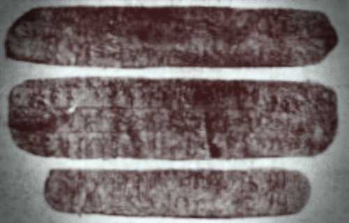 Πήλινες πινακίδες με Μινωική γραφή, που βρέθηκαν στο Σπήλαιο του Αρκαλοχωρίου