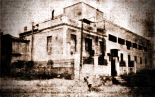 Το σπίτι του ιερέα Εμμανουήλ Παρίση, στις Τζιτζιφιές, το 1931
