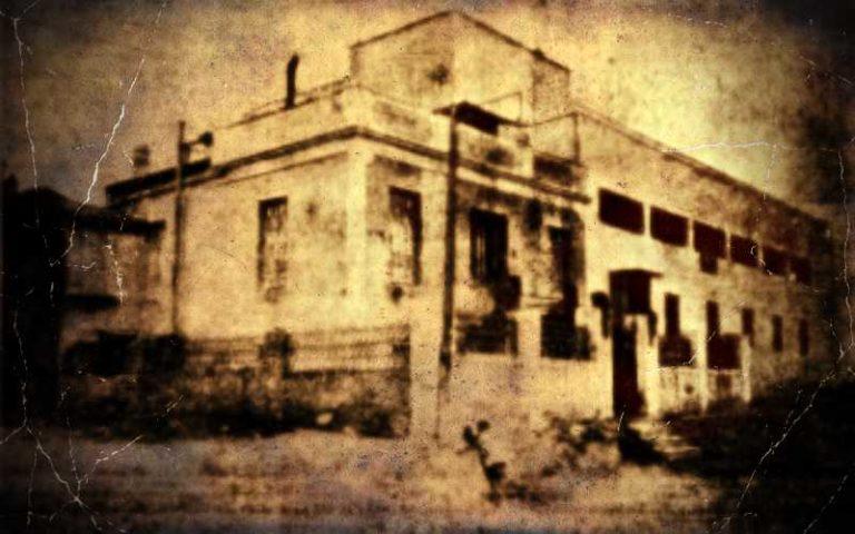 Πόλτεργκαϊστ σε σπίτι ιερέα στις Τζιτζιφιές, το 1931 (Μέρος Β)...
