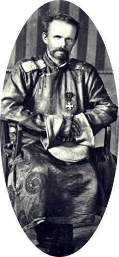 Ρομάν φον Ούνγκερν – Στέρνμπεργκ (10/01/1886 - 15/09/1921)