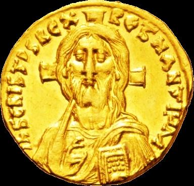 Αυτοκράτορας Ιουστινιανός Β' ο Ρινότμητος (668 μ.Χ. - 711 μ.Χ.)