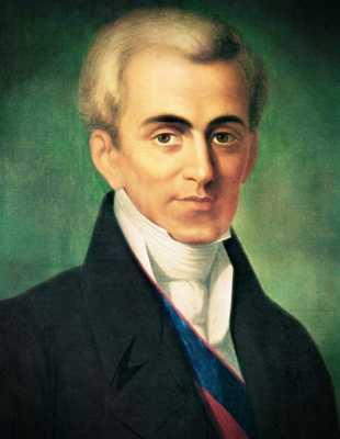 Ιωάννης Καποδίστριας (10/02/1776 - 09/10/1831)