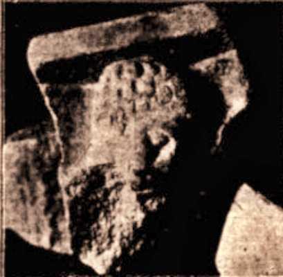 Θαυμάσιο ανάγλυφο σε μαρμάρινη πλάκα, που βρέθηκε σε Ασκληπιείο (5ος - 3ος αιώνας π.Χ.)