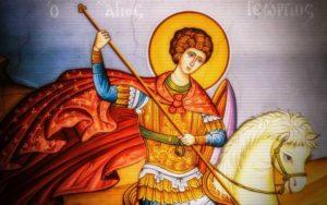 Άγιος Γεώργιος - Θρύλοι και παραδόσεις...