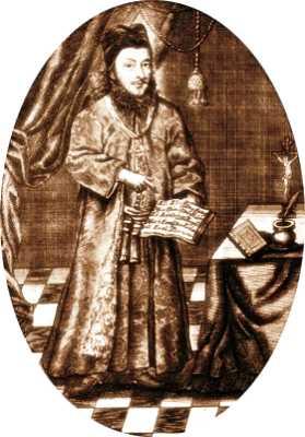 Θεόκλητος Πολυειδής (1698 - 1759)