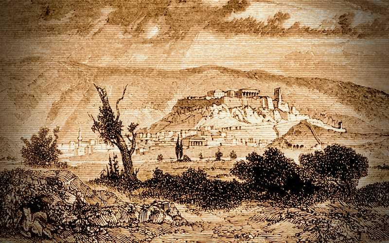 Η Αθήνα του 17ου αιώνα...