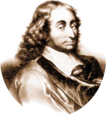 Μπλεζ Πασκάλ (19/06/1623 - 19/08/1662)