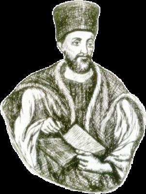 Πέτρος Ηπίτης (1795 - 1861)