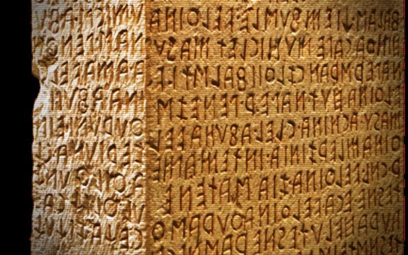 Το μυστήριο της ακατάληπτης γλώσσας των Ετρούσκων...