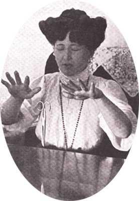 Stanisława Tomczyk