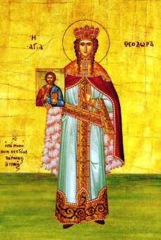 Αυτοκράτειρα Θεοδώρα (815 μ.Χ. - 867 μ.Χ.)