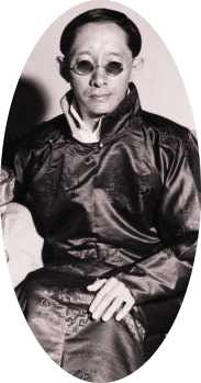 Tashi Namgyal (26/10/1893 - 02/12/1963)