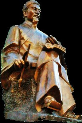 Nguyen Binh Khiem (1491 - 1585)